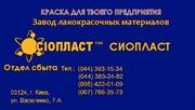 ЭмаКО-828=КО-8104)ЭМАЛЬ КО 8104-КО-828 ЭМАЛЬ КО-8104 Грунт-эмаль ПФ-