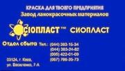 Эмаль 413*ХС-413: эмаль ХС;  413+ХС413*Производитель эмали ХС-413=  Шпа